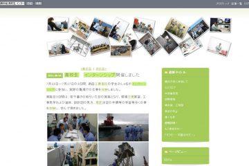 日本全国サイトでチェック!高校生インターンシップレポート (8)橋本組