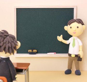 「学びと社会をつなげる」普通科高校のキャリア教育に必要なこと