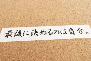【272】高卒