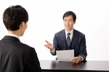 【2019年最新版】「なぜそれ聞くの?」採用面接の質問の意味がわかれば答え方もわかる!高卒就職、内定ゲットの秘訣教えます