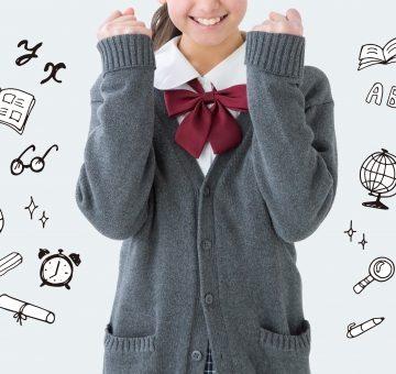 親に負担はかけたくない! 高校卒業後、働きながら学ぶ「自力進学」のすすめ。